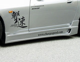 CS330SS - Charge Speed 2000-2009 Honda S2000 AP-1/2 Side Skirts