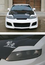 CS997EBC - Charge Speed 2003-2006 Hyundai Tiburon GK Coupe Eye Lids Carbon