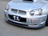 CS977FL1C - Charge Speed 2004-2005 Subaru Impreza GD-B Peanut Eye Latter Model BottomLine Type-1 Carbon Front Lip