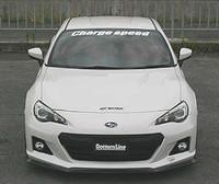 CS990FL1C - Charge Speed 2013-2016 Subaru BR-Z ZC-6 Zenki Model Bottom Lines Type 1 Carbon Front Lip