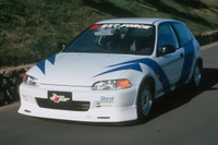 CS215FL1C - Charge Speed 1992-1995 Honda Civic EG HB/ Coupe Type-1 Carbon Front Spoiler
