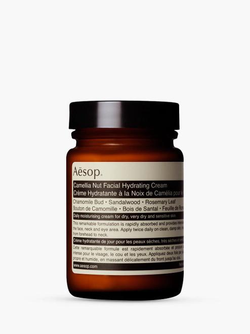Aesop Camellia Hydrating Cream Nut Facial-120ml