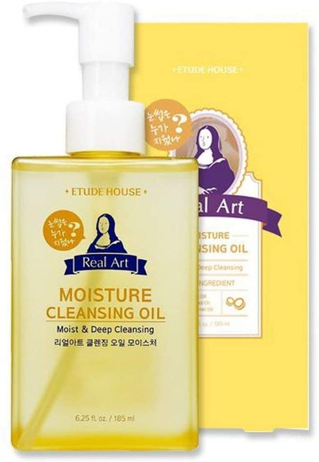 Etude House Real Art Cleansing Oil Facial Cleansing