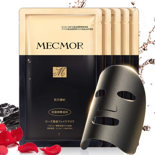 MECMOR Black Cleaning Facial Treatment Mask-Rose