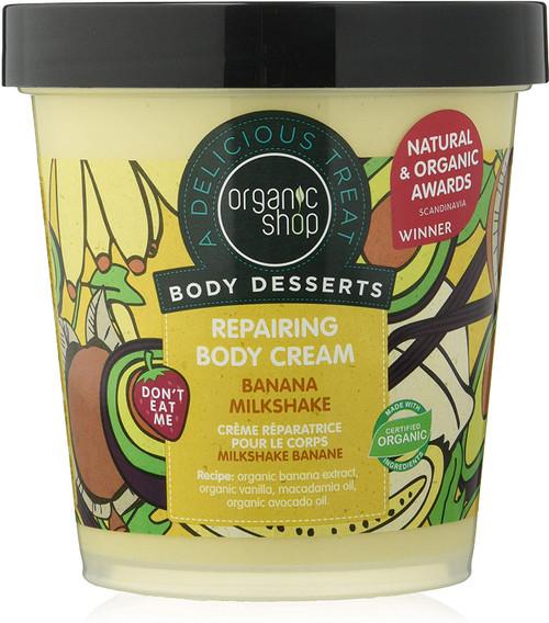 Organic Shop Body Dessert Banana Milkshake Repairing Body Cream-450 ml