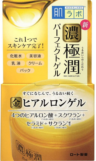 HADALABO Gokujyun Hyaluronic Perfect gel-100g