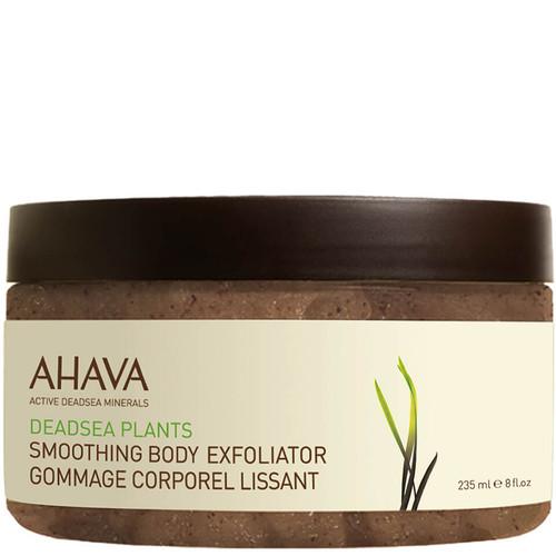 AHAVA Smoothing Body Exfoliator-235ml