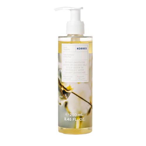 Korres Sea Lavender Revitalise Smoothing Serum-In-Shower Oil-250ml