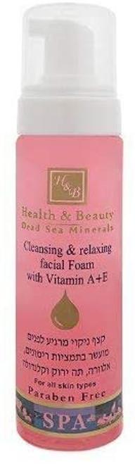 Dead Sea Minerals Facial Foam Cleansing & relaxing-225ml