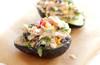 Creamy Avocado Black Bean Chicken Salad - (Free Recipe below)