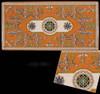 Corallo - custom designs available