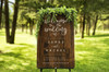 Welcome Wedding Sign, Large Rustic Wood Sign, Wood Welcome Sign, Wedding Gift, Custom Rustic Wedding Decor