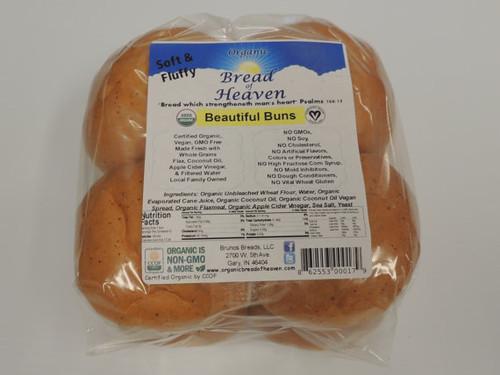 Organic Hamburger Buns / Rolls