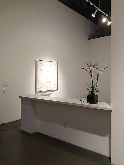 skidmore gallery front desk