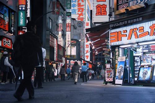 view Shinjuku Sunset