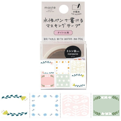 Masté Pre-Cut Monthly 'Flower' washi tape