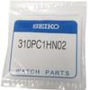 Seiko Original Tuna Prospex Crystal SRP653 SRP655