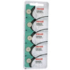 Maxell Battery CR1025 Micro Lithium Cell - Main