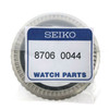 Seiko Rotating Bezel  Black 8706 0044
