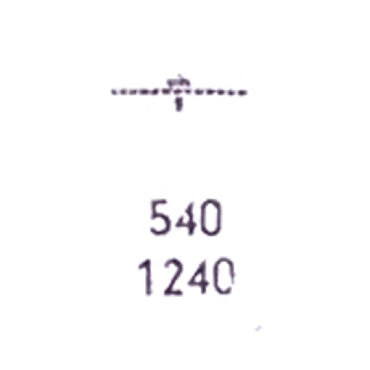 omega 540 third wheel