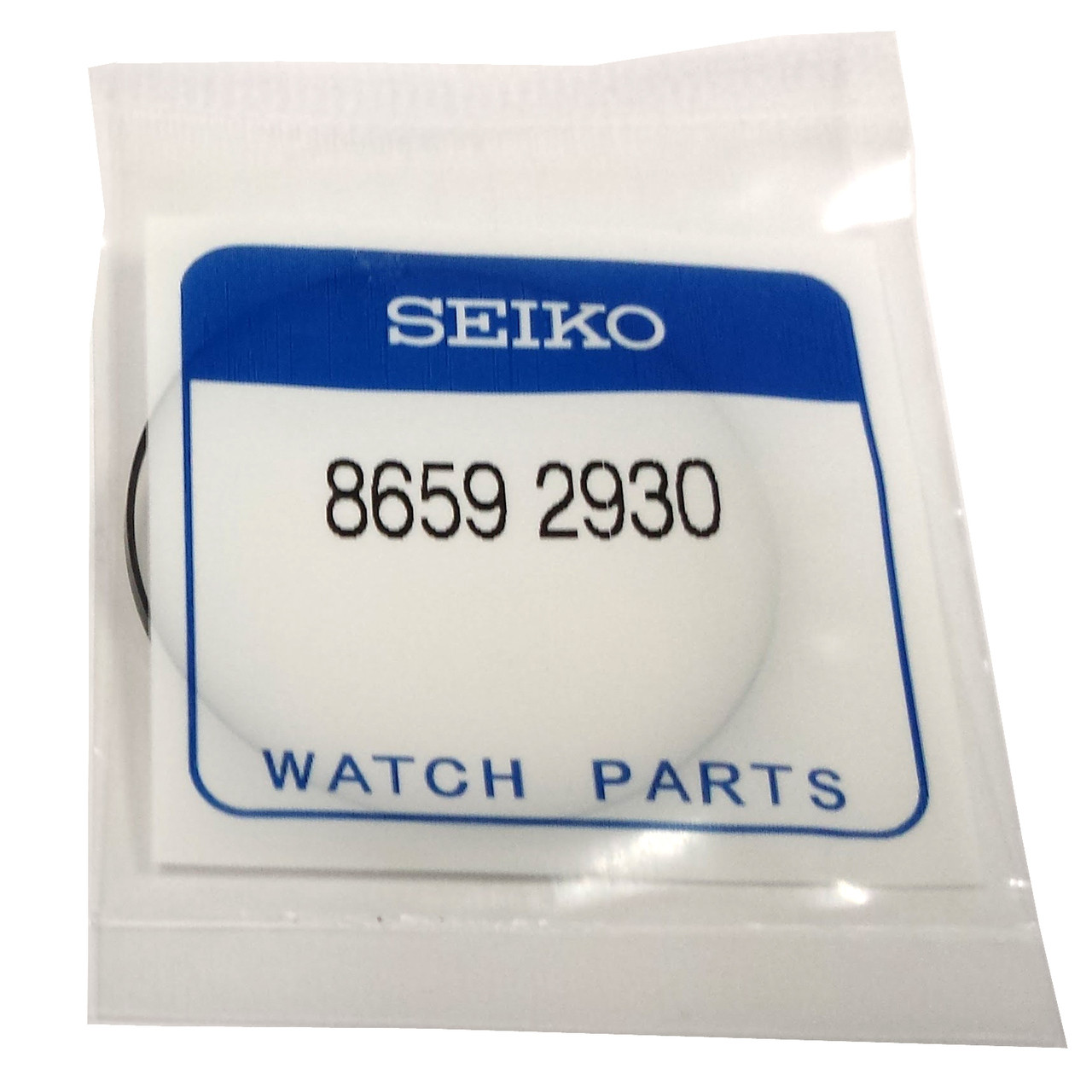 Seiko Tuna Prospex Crystal Gasket SRP653 SRP655