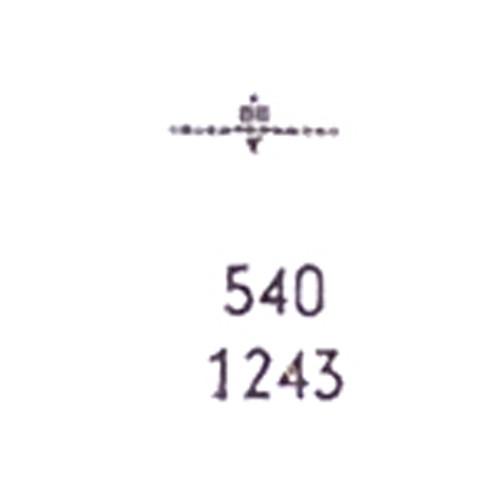 Omega 540 4th wheel