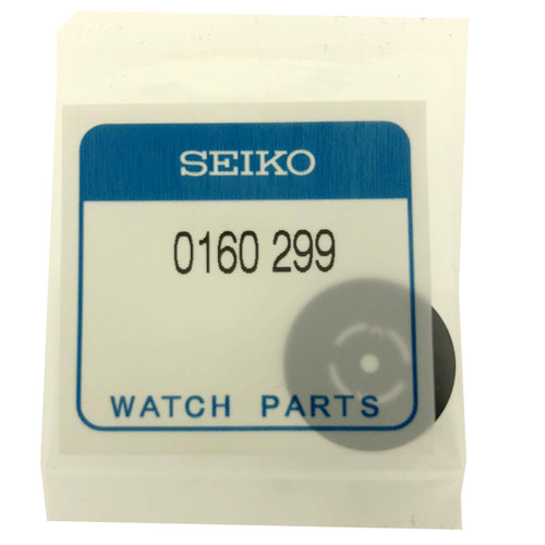 Seiko Day Disk For Divers 7S26