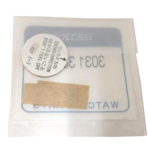 Seiko Perpetual battery 4F32 4F56