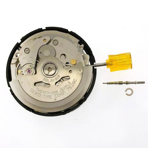 Seiko 7S26C automatic movement SKX175