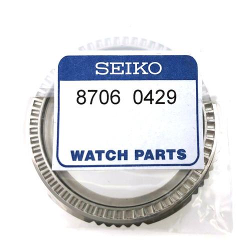 Seiko Rotating Bezel V158-0AE0