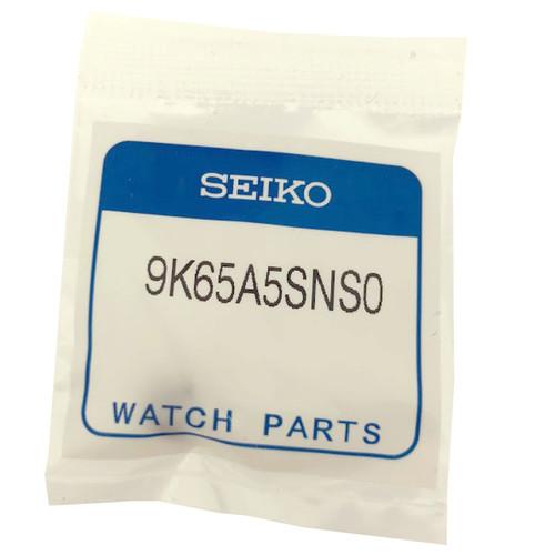 Seiko SARB033 crown