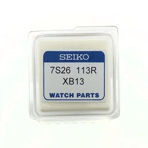 Seiko SKX171 Dial