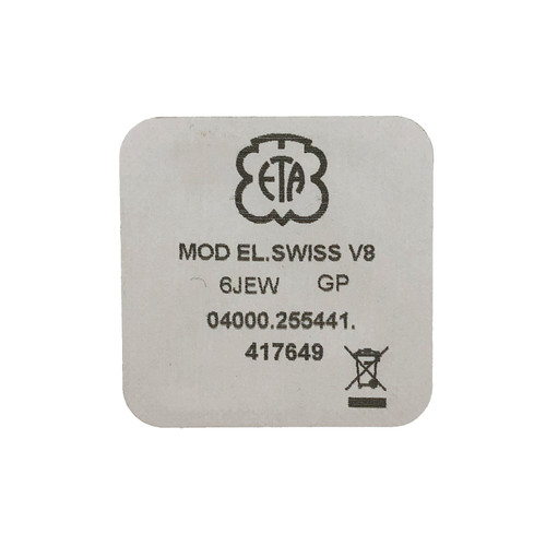 ETA 255.441 4000 Electronic Module Circuit Original  New Sealed