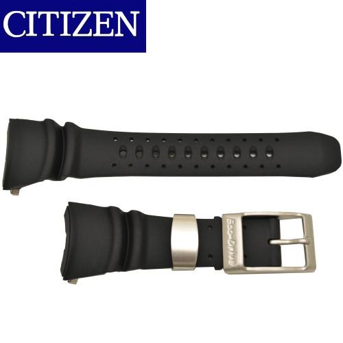 Citizen band BJ8050-08E