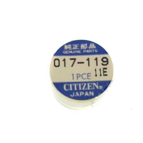 Citizen 7875 Third wheel