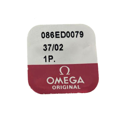 Omega push button
