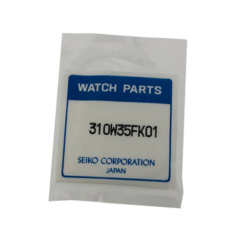Seiko H601-8020 crystal