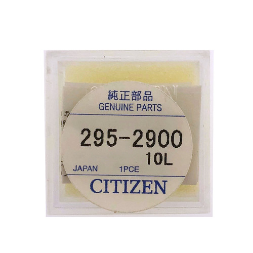 citizen capacitor 0850 0855 0870 0875 0W50 4800 4801