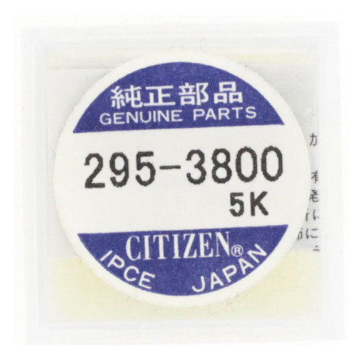 CITIZEN 295-3800 - Citizen Eco-Drive Capacitor Secondary Battery - Watch Material Repair Parts