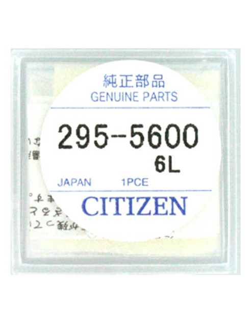 Citizen Eco-Drive Capacitor Secondary Battery - CIT295-56 - Main