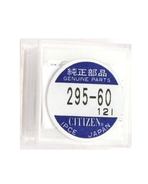 Citizen Eco-Drive Capacitor Secondary Battery - CIT295-60 - Main