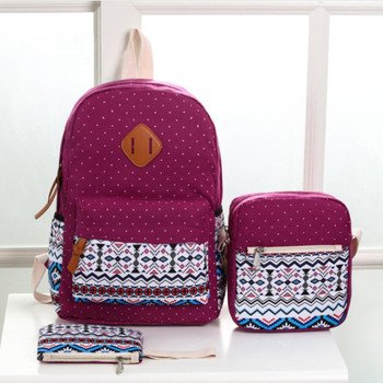 3 Piece Printed Canvas School Bag Backpack Set for Girls, Kids & Boys
