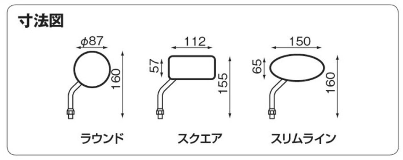 Daytona (Japan) Motorcycle Short Stem Rectangle Mirror Square, M10×P1.25, Black, 2pc Pair