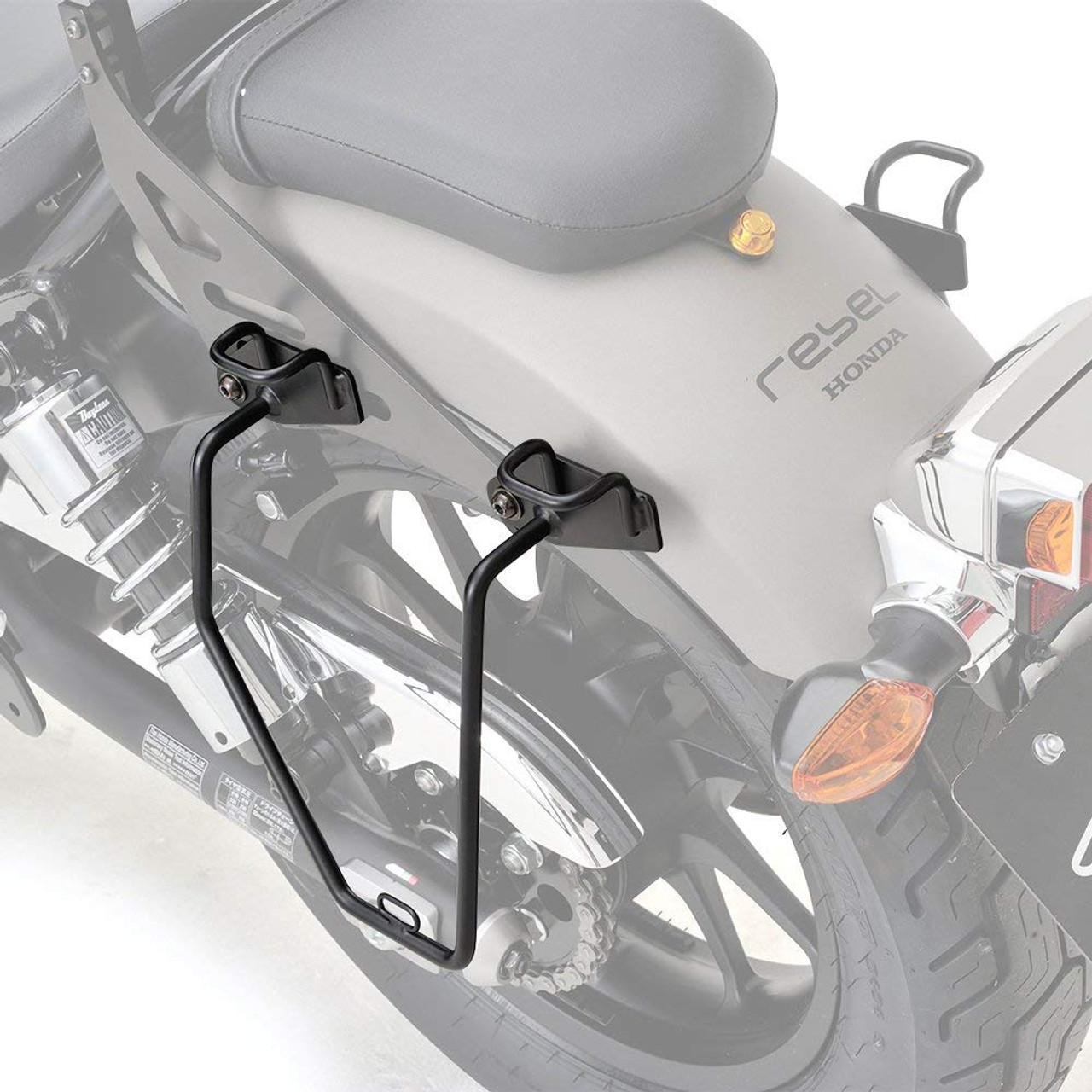 Daytona Saddle Bag Support Holder, Honda Rebel
