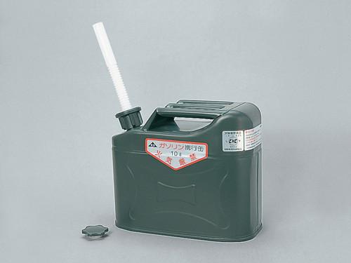 Daytona Steel Gas Carry Can 10l