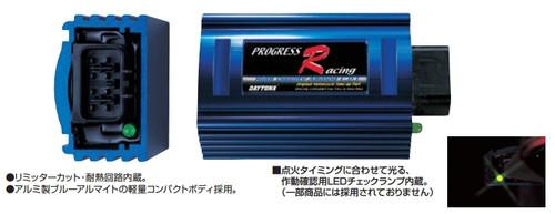 Progress Racing CDI, Honda Super DIO/ZX 92-95