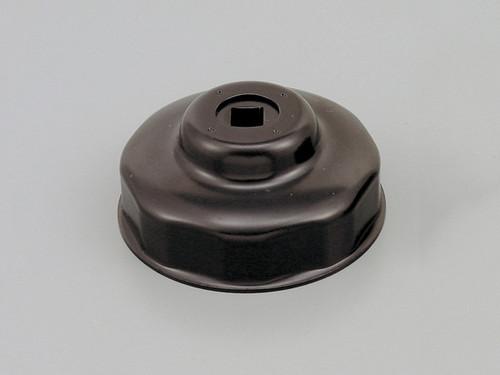 Oil Filter Wrench (Harley Davidson)