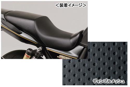 Cozy Seat, Dimple Mesh Pattern, Black, Kawasaki ZRX1100, ZRX1200