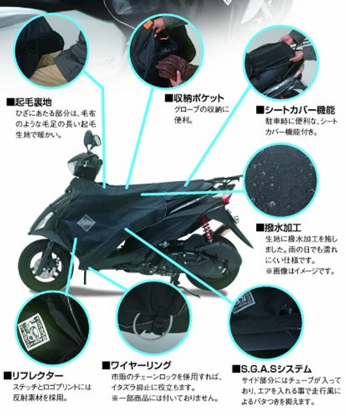TucanoUrbano Leg Cover Scooter, R043, GILERA NEXUS125