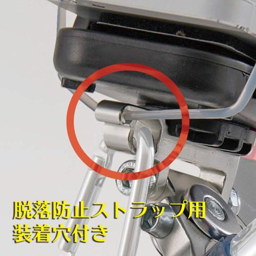 Daytona Motorcycle Smartphone Holder, Yamaha Majesty
